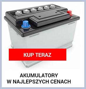 W superbly Ogólne] Wymiana akumulatora / jaki akumulator NG91